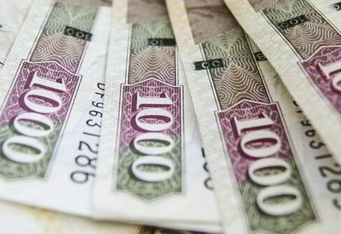 old version of Kenya's Ksh.1000 currency notes