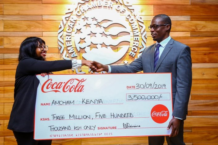 COCA-COLA SPONSORS THE AMERICAN CHAMBER OF COMMERCE BUSINESS SUMMIT