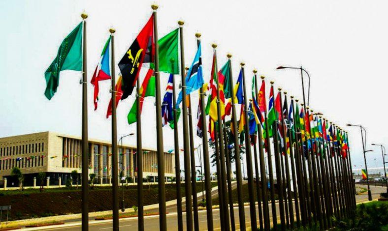 AU headquarters in Addis Ababa, Ethiopia. Flickr/Embassy of Equatorial Guinea