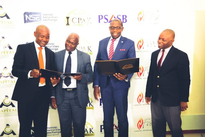 NSE Launches 2020 FiRe Awards for Public and Private Sector
