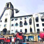 Uganda Makerere University's 'Ivory Tower' to Be Restored