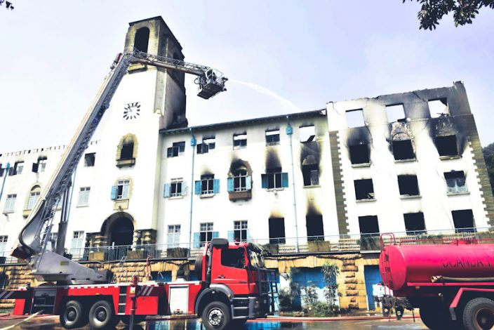Uganda Makerere University's 'Ivory Tower' to Be Restored