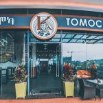 Ethiopian Coffee Chain, Tomoca, Opens First Shop in Nairobi