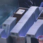 Kenya Kicks Off Mass Mass Distribution of Huduma Namba Cards