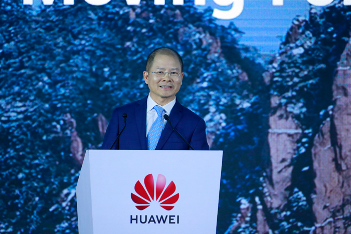 """The first Huawei Global Analyst Summit took place in 2004 and has been held annually ever since. This year's summit, """"Building a Fully Connected, Intelligent World"""", runs from April 12 to 14, with a number of breakout sessions where industry experts from around the world can share their unique insights and discuss future trends."""