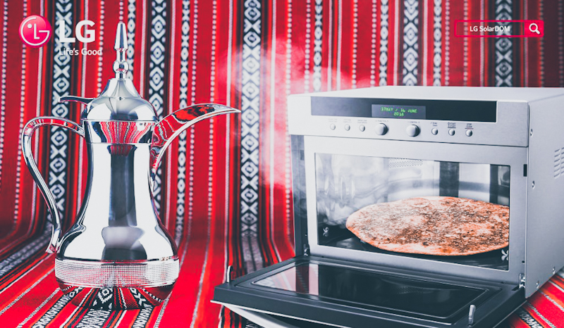 LG SolarDOM NeoChef from LG is a trustworthy kitchen appliance that lives true to its name